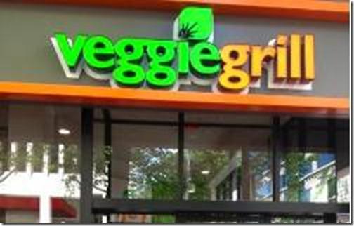 veggiegrill250