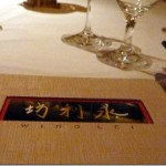 Vegan Dining at The Wynn, Las Vegas: Wing Lei